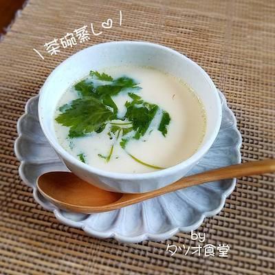 本日の朝食惣菜は茶碗蒸し<おうちごはん>_a0293265_17053237.jpg