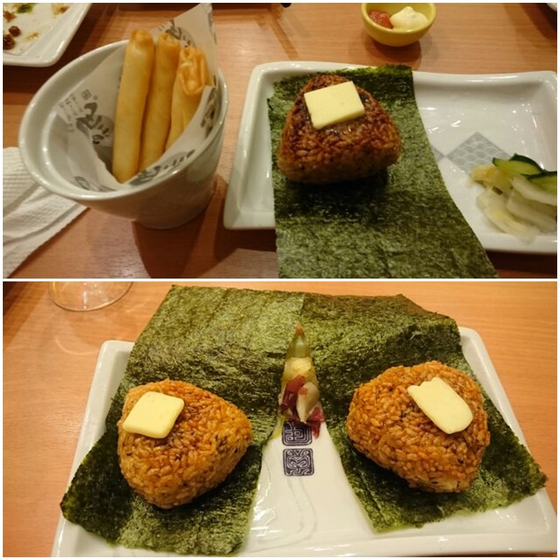 魚民藤野店でBirthday♪_b0236665_05481360.jpg