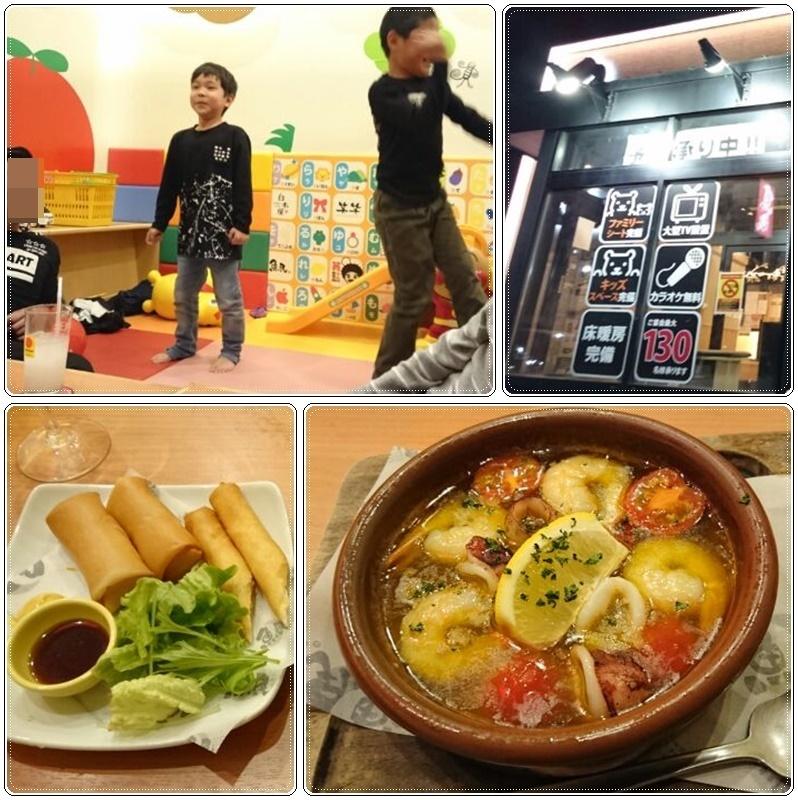 魚民藤野店でBirthday♪_b0236665_06032254.jpg