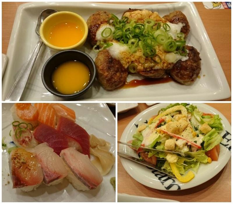 魚民藤野店でBirthday♪_b0236665_06045064.jpg