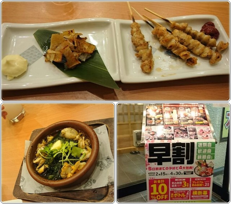 魚民藤野店でBirthday♪_b0236665_06052632.jpg