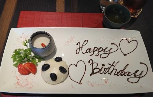 4000 Chinese Restaurant @南青山_c0100865_11142419.jpg