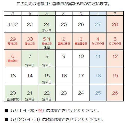 水曜ツーリング OHV限定/常神半島・神子_e0254365_17011458.jpg