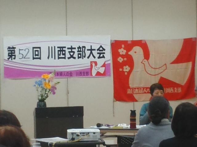 🌝 命を守り、こどもの幸せのために力を合わせましょう (*^−^)ノ 新日本婦人の会川西支部総会 💑_f0061067_19104333.jpg