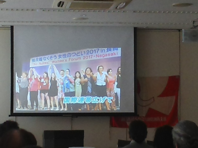 🌝 命を守り、こどもの幸せのために力を合わせましょう (*^−^)ノ 新日本婦人の会川西支部総会 💑_f0061067_19104373.jpg