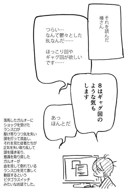 おそアサ会レポート 2_a0342172_22132564.jpg