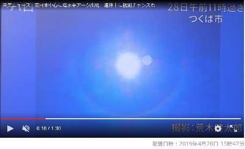 悠仁様、白虹貫日が出現しました(再投稿)_c0385678_06302444.jpg