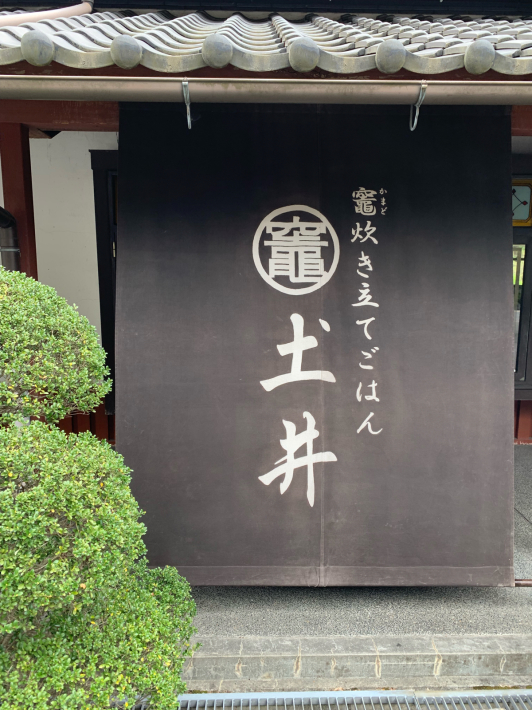 新緑を堪能しに京都大原へ_f0378683_23184459.jpg