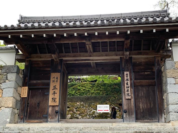 新緑を堪能しに京都大原へ_f0378683_23195084.jpg