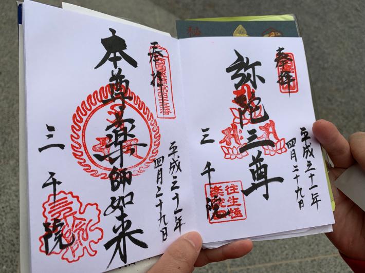 新緑を堪能しに京都大原へ_f0378683_23203914.jpg