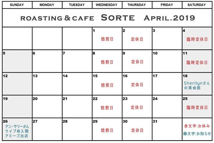 5月のスケジュール_f0077789_06033528.jpg