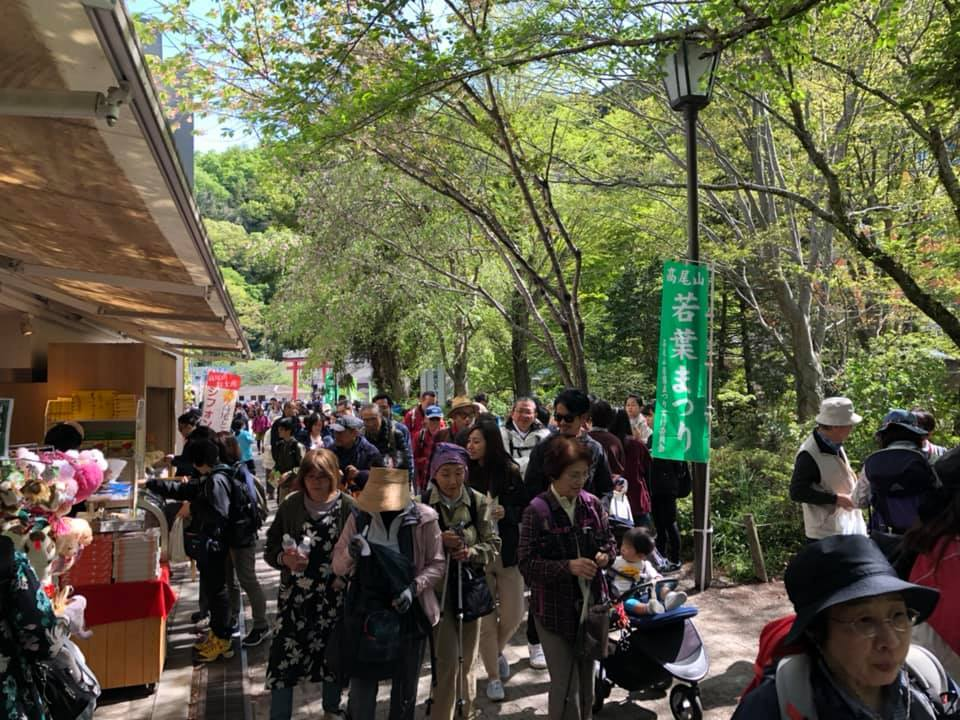 2019年4月28日 高尾山若葉まつり!んの巻_f0236990_00471847.jpg