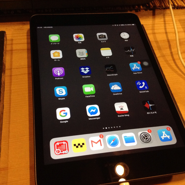 iPad miniを初代から第5世代へ新調しました。_a0334793_22363805.jpg