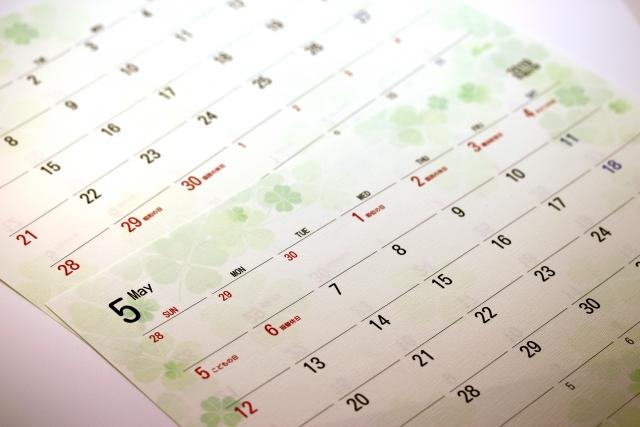 No.4250 4月29日(月):「連休<日常」 ~自分の休みは自分で決める~_b0113993_18411924.jpg