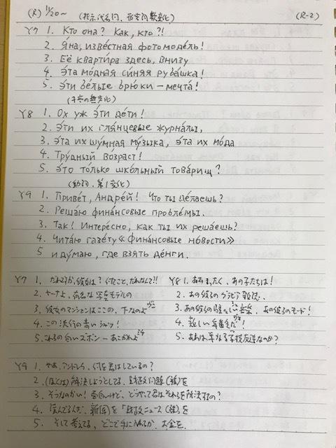 外国語学習のヨロコビ~覚えてない単語が減った (19年4月29日)_c0059093_14421221.jpg