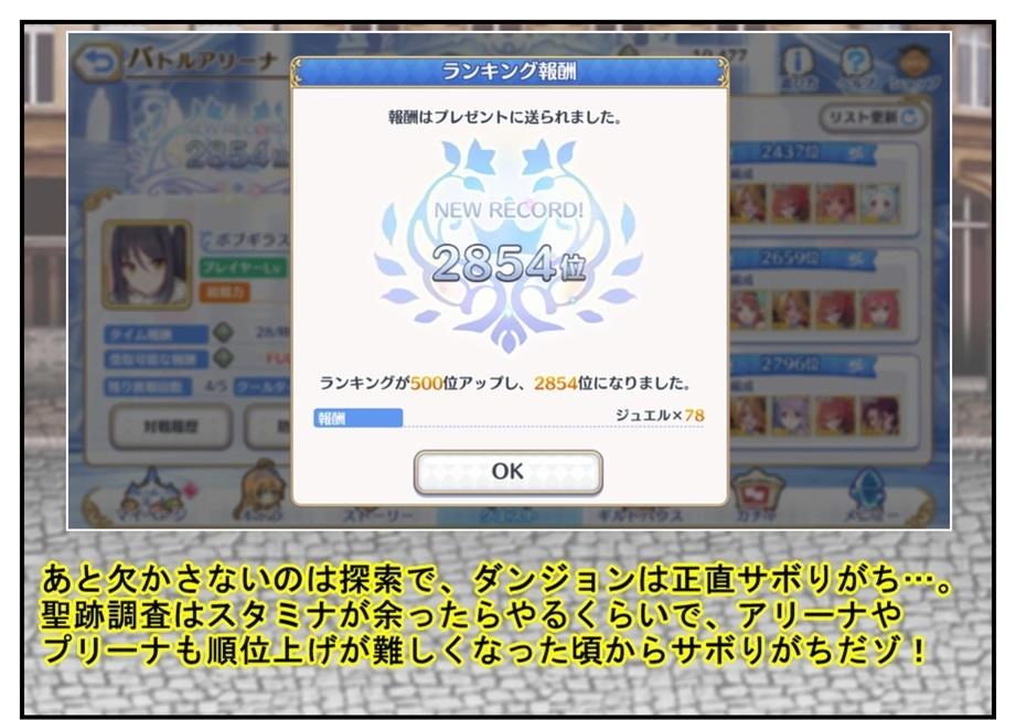 f0205396_18484143.jpg