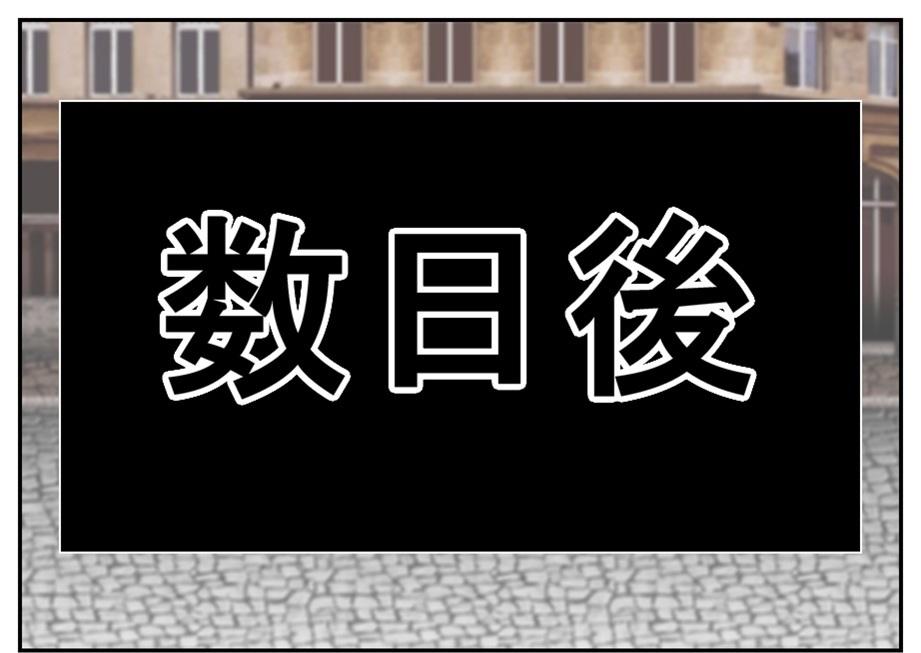【プリコネ雑記#8】~近況!あれから僕たちは…~_f0205396_18531669.jpg