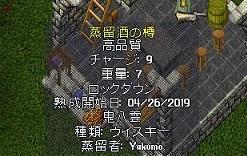 e0068900_9254539.jpg