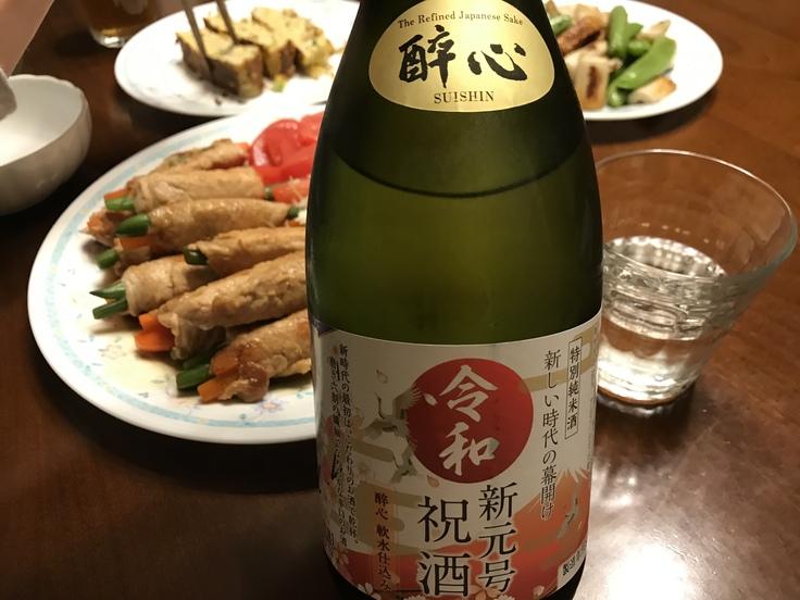 平成ラストのうちメシ & 新元号祝酒!_c0212604_20262595.jpg
