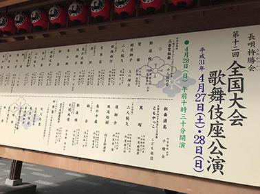 千人鼓の会@歌舞伎座_b0327008_17545594.jpg
