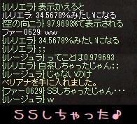 f0072010_18250302.jpg