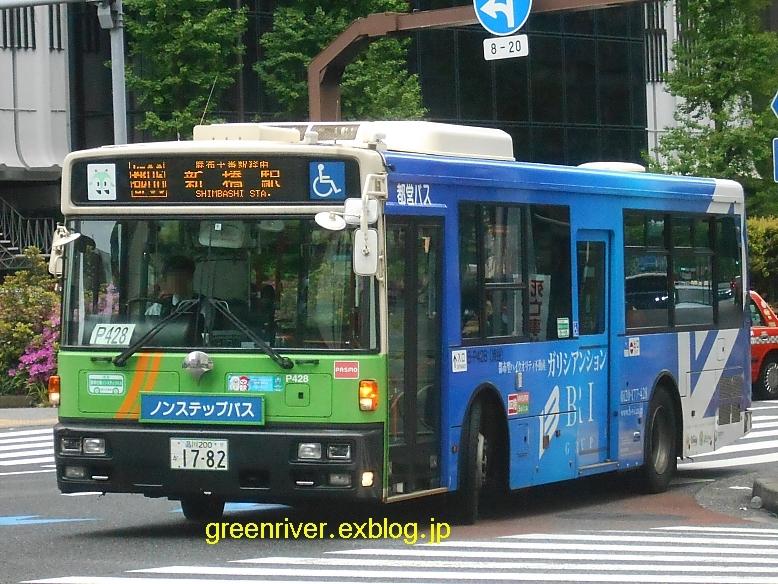 東京都交通局 B-P428 【ガリシアシリーズ】_e0004218_21094256.jpg