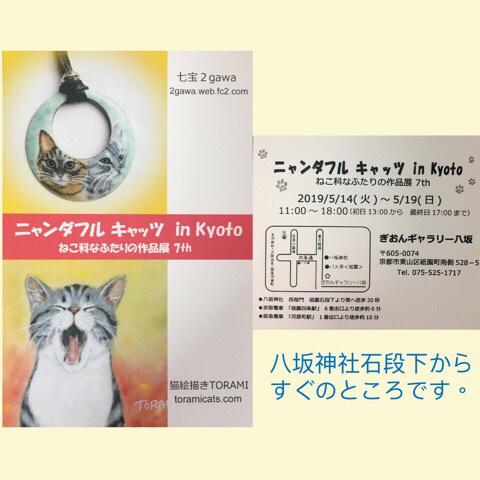 平成最後のお知らせ_b0105719_13582778.jpg