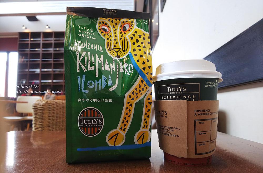 2019.4.30 TULLY\'S COFFEE (タリーズコーヒー) 矢板店_f0250322_16353596.jpg