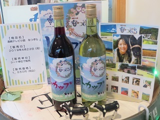 GW中のワイン城のイベントいろいろ_b0405523_14103579.jpg