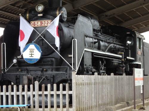 静岡へ 遊びに行く_f0325525_22253920.jpg