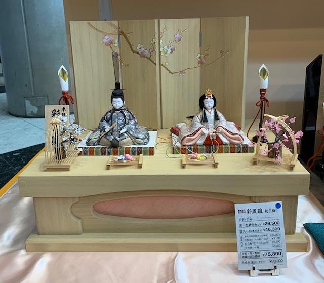 2019日本ホビーショー♪_c0316026_19282897.jpg