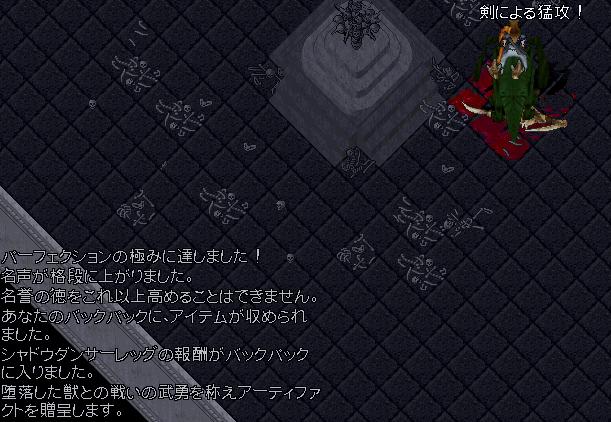 Run Doom Run_b0402739_23531891.png