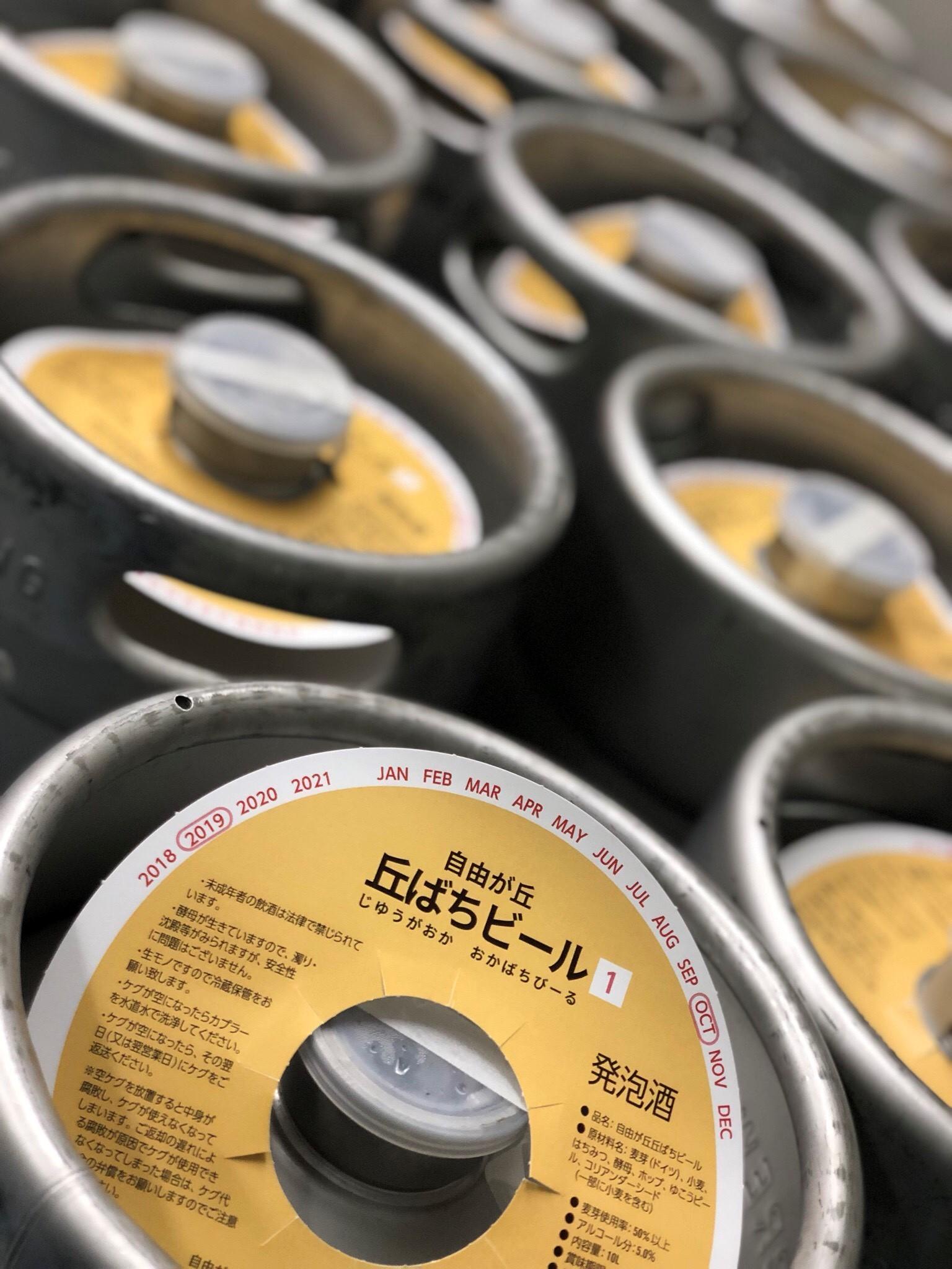 丘ばちビールを飲みに来て_d0155439_00394360.jpg