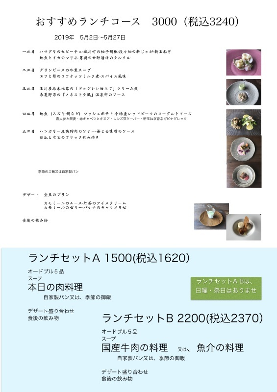 e0385840_19391303.jpg