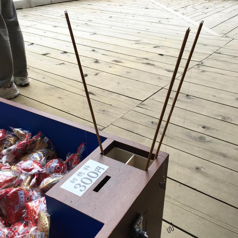 白山神社で鯛釣り_c0060143_18442231.jpg