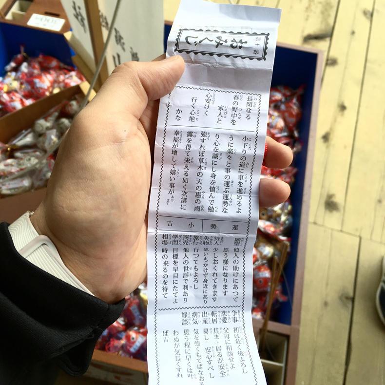 白山神社で鯛釣り_c0060143_18442842.jpg