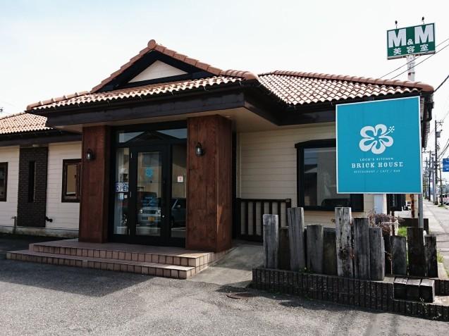 LOCO\'S KITCHEN BRICK HOUSE(ブリックハウス)(金沢市大額)_b0322744_00165256.jpg