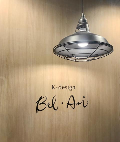 店舗ロゴ : 「K-design Bel-Ami」様_c0141944_00024496.jpg