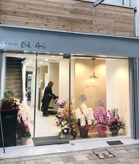 店舗ロゴ : 「K-design Bel-Ami」様_c0141944_00025145.jpg
