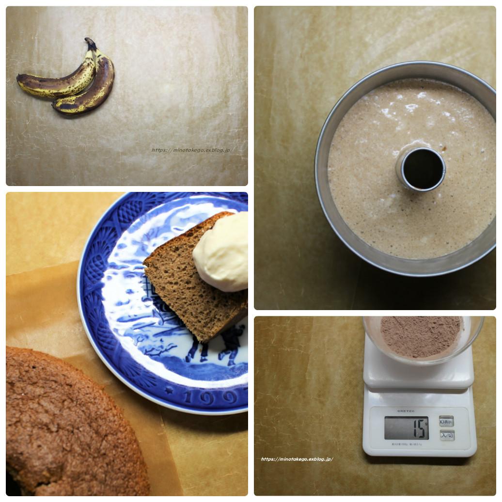 食品ロスを減らす 幸せシフォンケーキ_e0343145_19545923.jpg