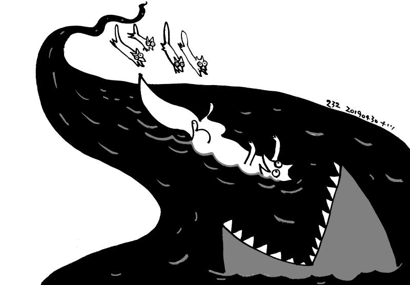 Aesop\'sFables イソップ寓話集より:232:マイアンドロス河畔の狐_e0026053_16361478.jpg