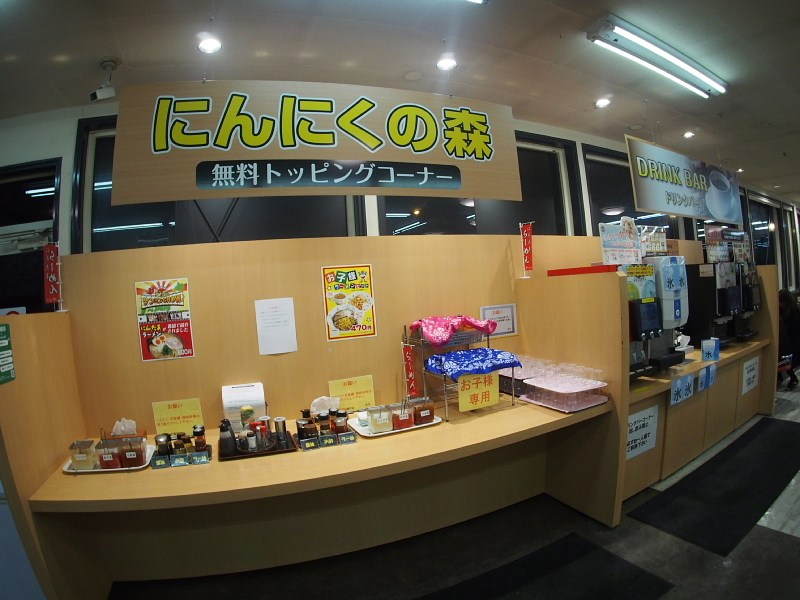 【とっても優しい】にんたまラーメン @ゆにろーず 横戸店_b0008655_12320730.jpg