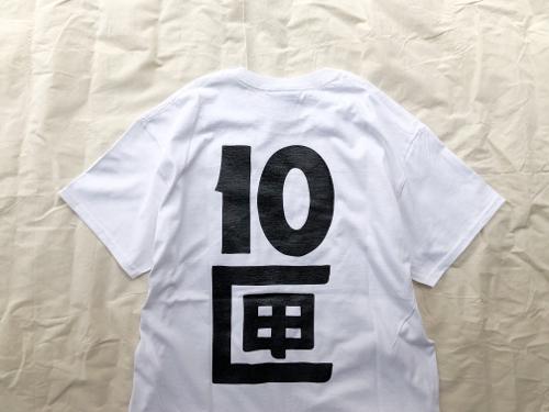【TENBOX】J TENBOX LOGO TEE_d0227059_14000770.jpg