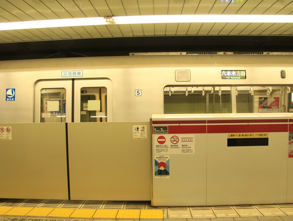 落合南長崎駅にて! ホビーセンターKATO _d0202264_3444589.jpg