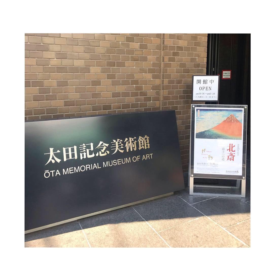 根津美術館と太田記念美術館_a0335867_18291461.jpeg