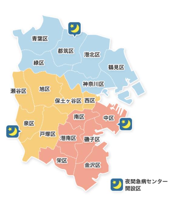 横浜市内GW医療機関応需体制_a0296269_06194133.jpeg