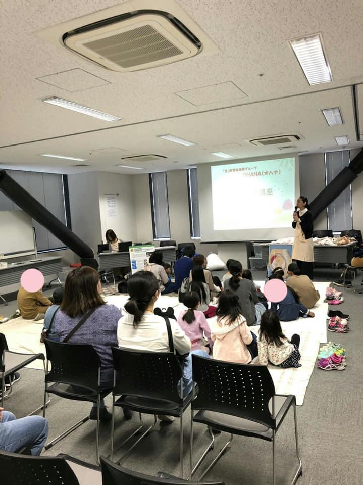 4月14日 春の家族講座開催しました。_f0315370_14590247.jpg