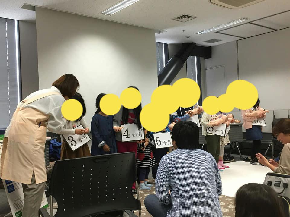 4月14日 春の家族講座開催しました。_f0315370_15001199.jpg
