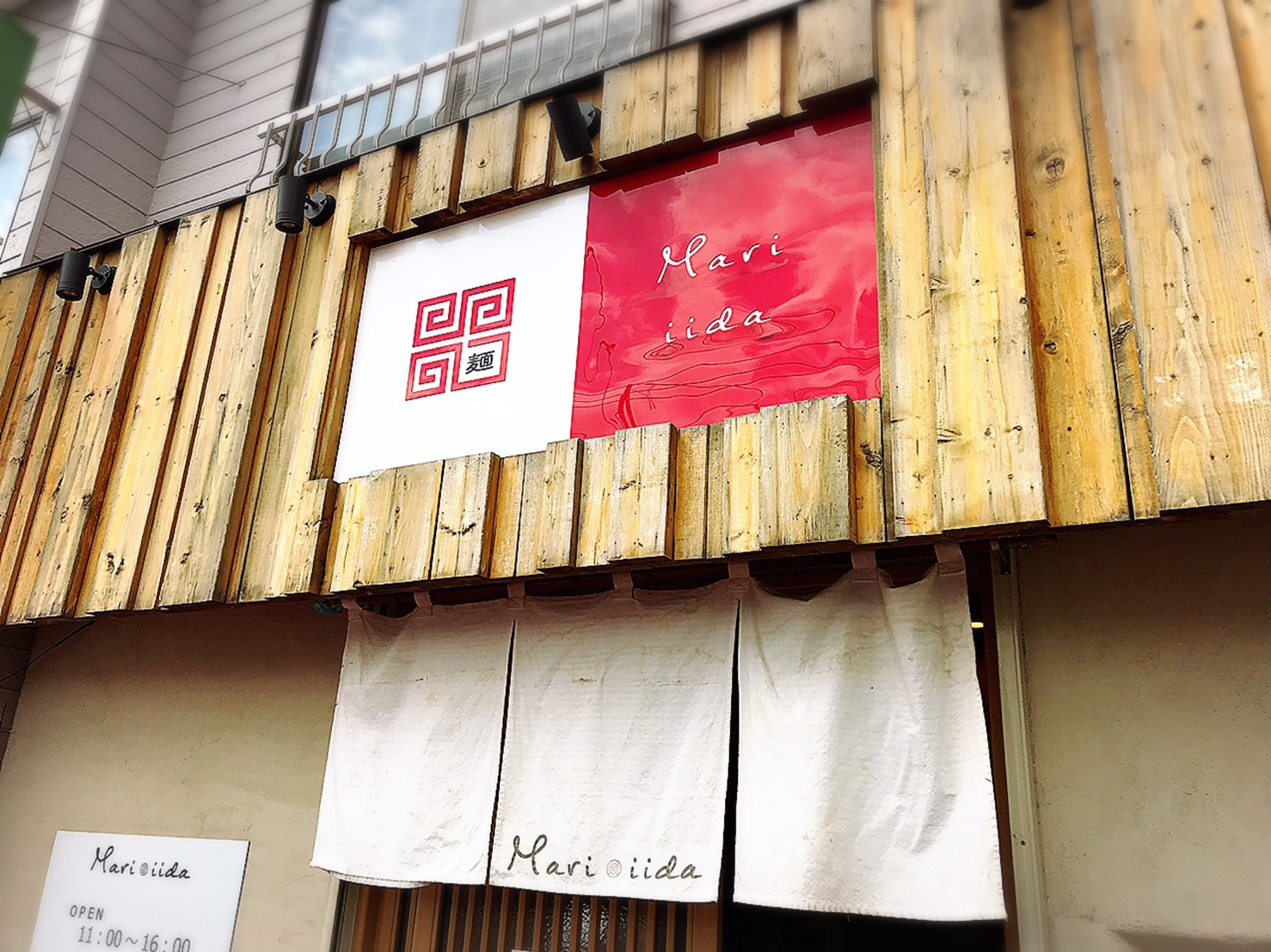 Mari iida(マリ イイダ)/札幌市 白石区_c0378174_19144817.jpg