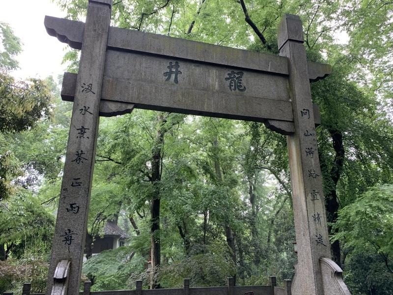 やってしまいました杭州編_c0366777_17445629.jpeg